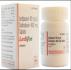 jedna kutija leka ledifos sa ribarivinom za hepatitis c